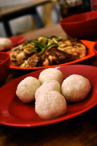 Chicken Rice Ball