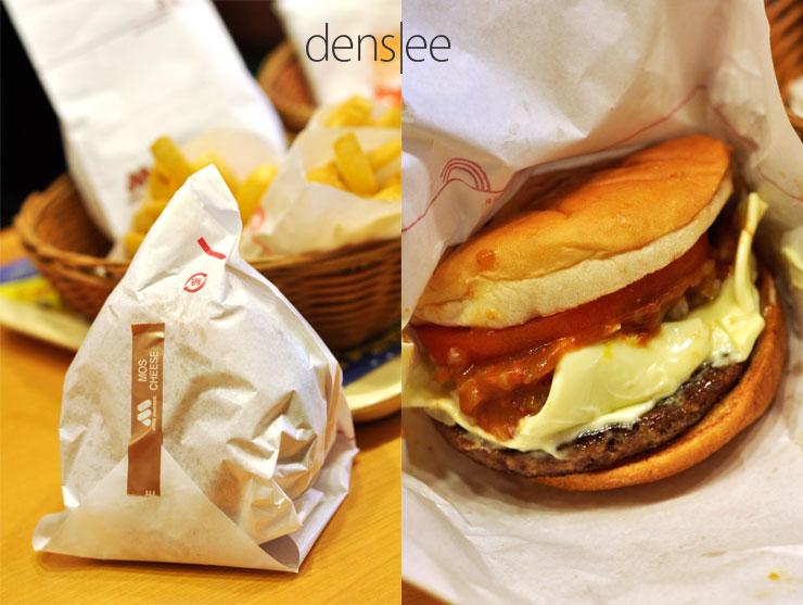 MOS cheese pork burger.